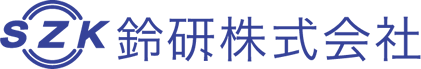 鈴研株式会社